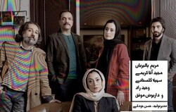 "Director Pegah Tabasinejad shares ""A Doll's House"" with theatergoers in Tehran"
