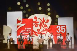 Winners of Navaye Khorram Music Festival perform at Sooreh Hall