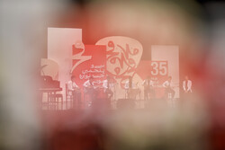 35th Fajr music festival to wrap up Thursday