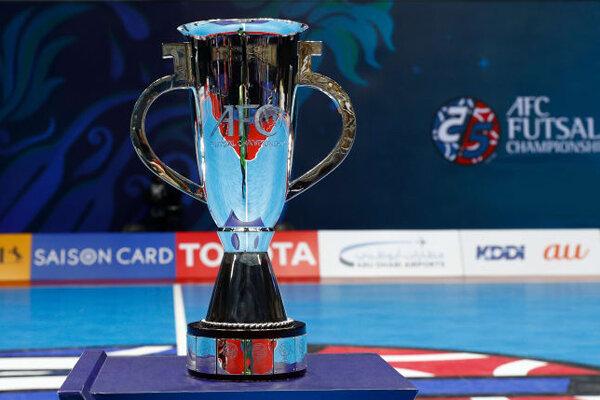 AFC Futsal Championship 2020 postponed once again