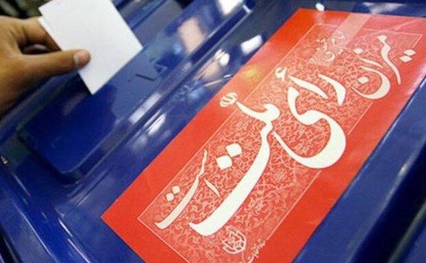 مشارکت ۲۰ هزار رأی اولی در انتخابات ۱۴۰۰ قم