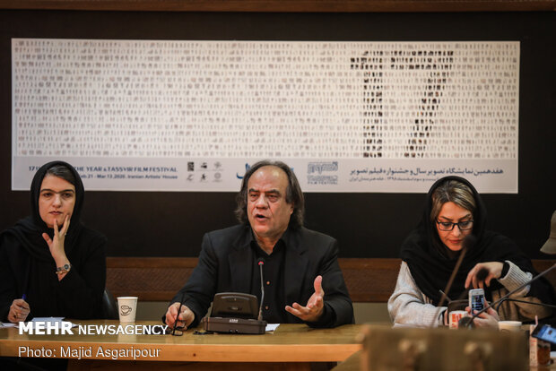 نشست خبری نمایشگاه تصویر سال