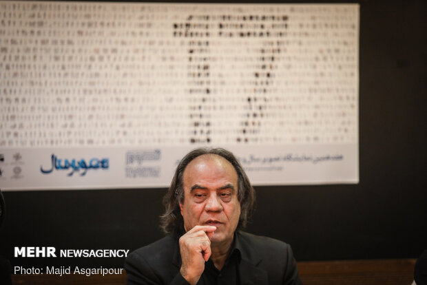 Press conference of 17th Image of the Year Exhibition