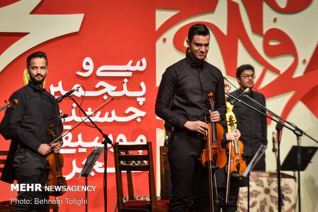 اجرای برگزیدگان جشنواره نوای خرم در جشنواره موسیقی فجر