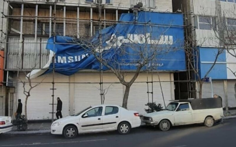 S. Korean companies leave Iran: Such a pity! But for them