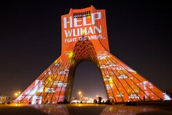 VIDEO: Azadi Tower lights up in solidarity with China amid coronavirus outbreak