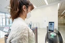 هوش مصنوعی جایگزین دستگاه کارت زنی کارکنان ادارات می شود