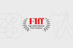 اعلام شرایط و مقررات عمومی بازار بینالمللی فیلم ایران ۲۰۲۰