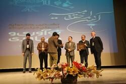 اختتامیه نخستین جشنواره استانی فیلم کوتاه نوآوری و فناوری در قم برگزار شد