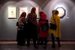 12th Fajr Festival of Visual Arts