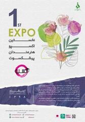 Expo of veteran Iranian artists
