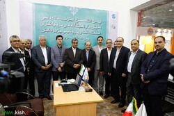 Permanent Secretariat of Exhibitions and Investment Seminars in Oil and Petrochemical Industry Inaugurated in Kish