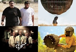 A combination photo shows posters and pictures of the movies selected to be screened during an Iran-Macedonia film festival in Skopje.
