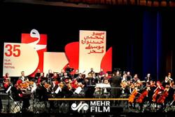 جشنواره موسیقی فجر به یاد  شهید حاج قاسم سلیمانی نواخت