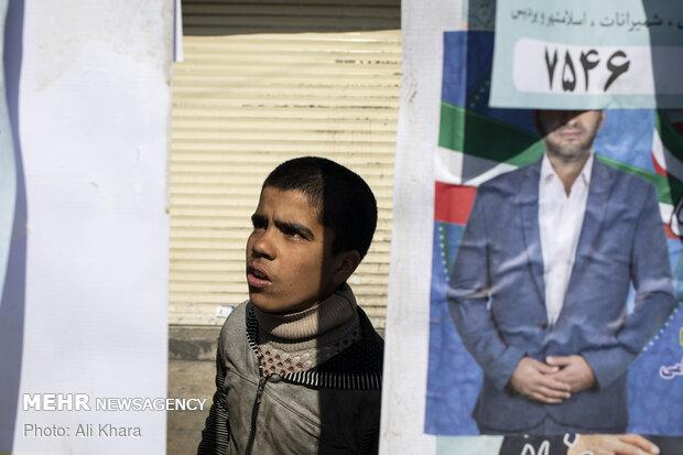 تبلیغات انتخابات در تهران