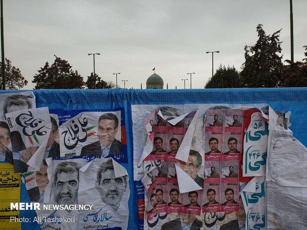 İran'da seçim maratonu devam ediyor