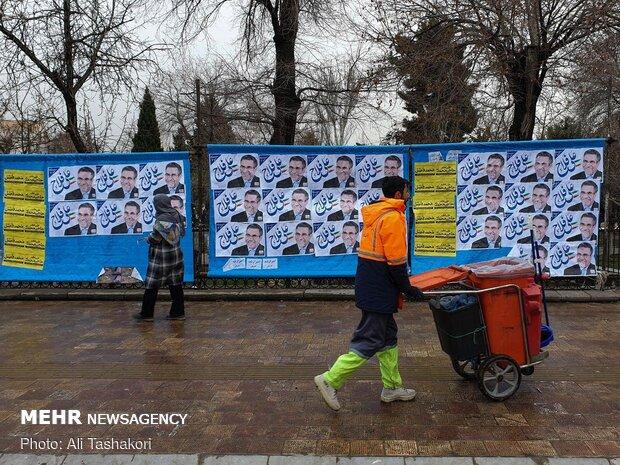 تبلیغات انتخابات در قزوین