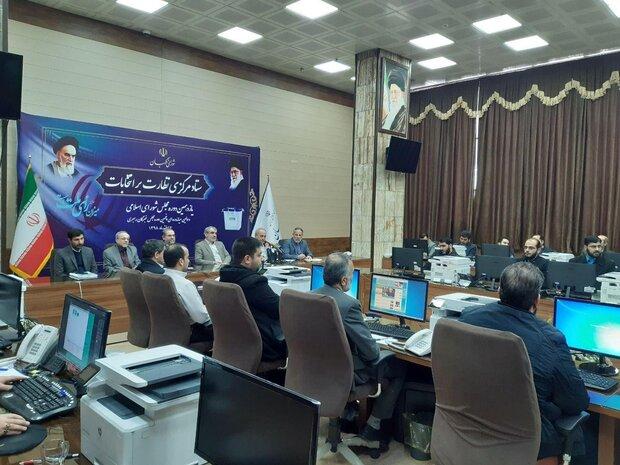 ستاد مرکزی نظارت بر انتخابات افتتاح شد