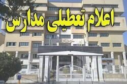 همه مدارس استان تهران شنبه تعطیل است