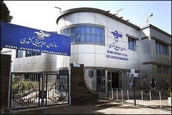 CAO rejects rumors on continuation of Iran-China flights