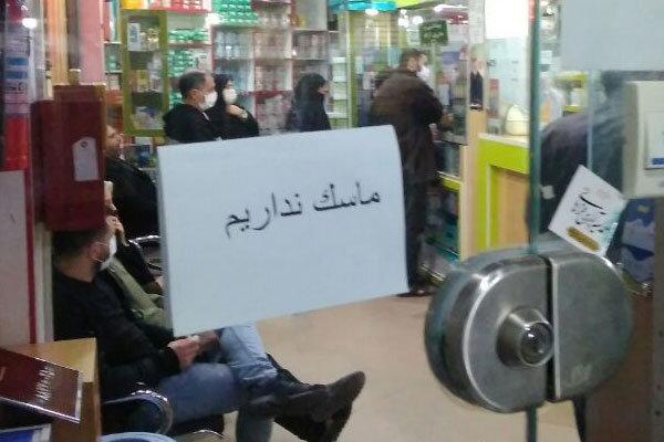 گشت های تعزیرات در داروخانهها/ گزارش احتکار ماسک نداشتیم