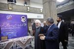 روحانی: دشمنان ما بیش از گذشته مایوس خواهند شد/ امیدوارم مجلس فعال تر و پرشورتر انتخاب شود
