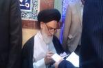 بهترین دموکراسی جهان در جمهوری اسلامی ایران است