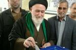 نماینده مردم گلستان درمجلس خبرگان رهبری رأی خود رابه صندوق انداخت