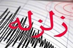 ترکی میں زلزلہ کے نتیجے میں 9 افراد ہلاک