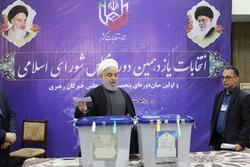 صدر حسن روحانی نے اپنا ووٹ کاسٹ کردیا