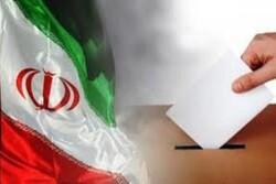 رونمایی از تمبر یازدهمین دوره انتخابات مجلس شورای اسلامی در کاشمر