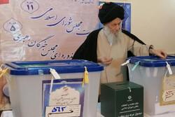 مجلس شورای اسلامی و خبرگان محل خدمت به مردم است