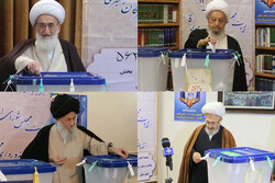 قم میں مراجع تقلید نے انتخابات میں اپنا ووٹ کاسٹ کیا