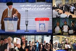 جشن ملی انتخابات در سراسر ایران؛ «ملت قوی» پایِ «ایران قوی»