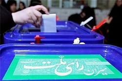 برگزاری انتخابات مجلس یازدهم در مرز دوغارون