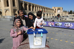 جشن ملی انتخابات ۹۸ - اصفهان