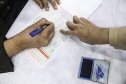مشارکت مطلوب سرپلذهابیها در انتخابات