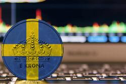سوئد ارز دیجیتالی خود، ای-کرون را به کار میگیرد