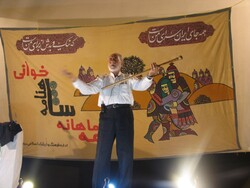Morshed Seyyed Mostafa Saeidi gives a naqqali performance in an undated photo.
