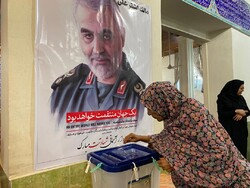 جشن ملی انتخابات ۹۸- قشم