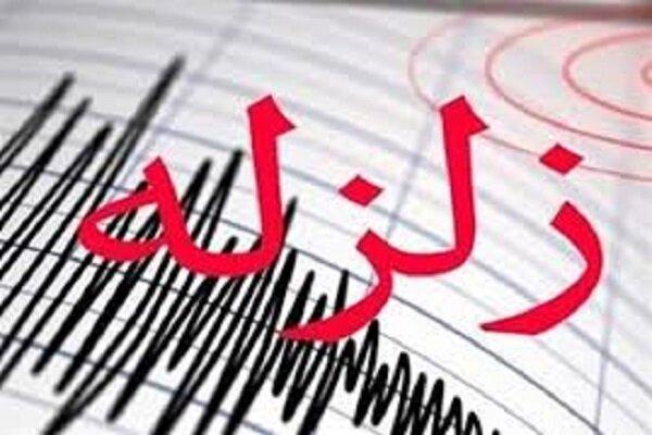 زلزله خراسان رضوی را لرزاند