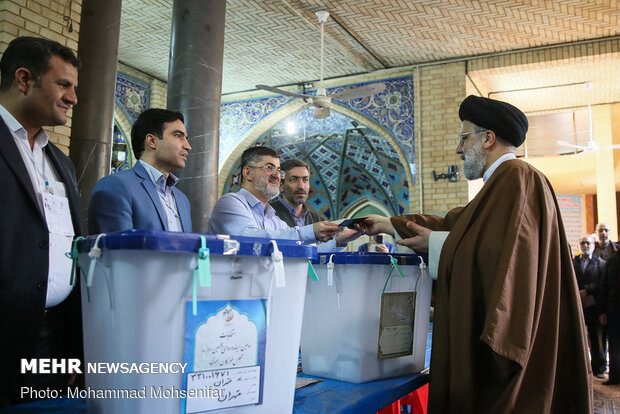 Judiciary Chief votes in parliamentary election