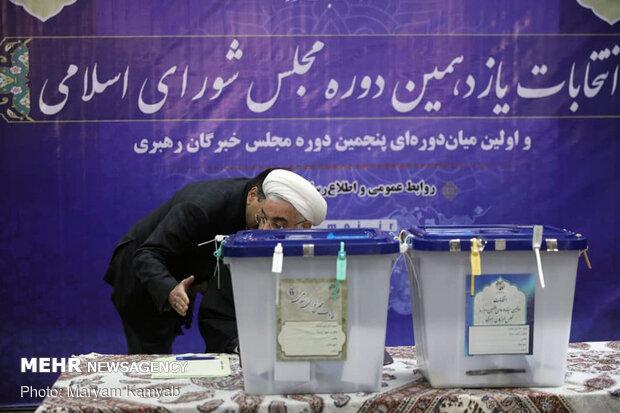 جشن ملی انتخابات ۹۸ - ستاد انتخابات کشور