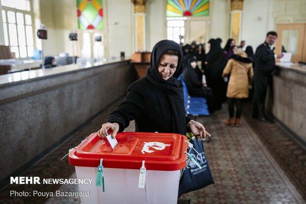جشن ملی انتخابات ۹۸ - رشت