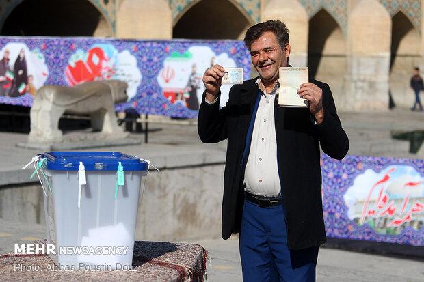 İsfahan halkı oyunu kullandı