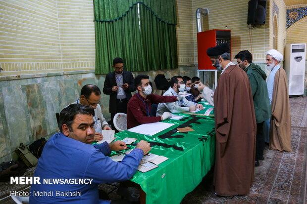 جشن ملی انتخابات ۹۸ - قم
