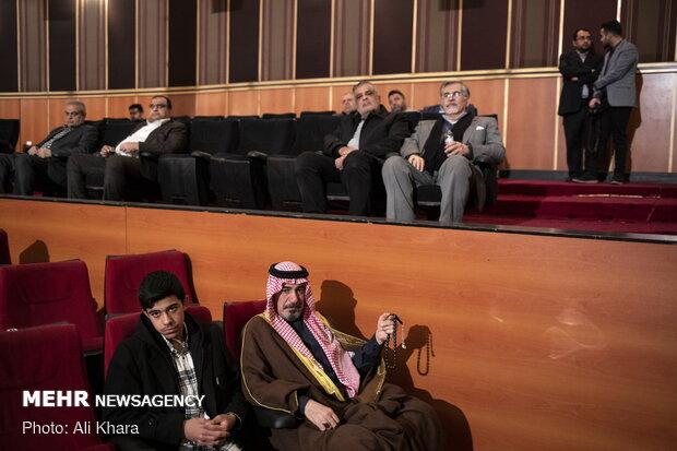 مراسم سالگرد شهید باقر حکیم در تهران