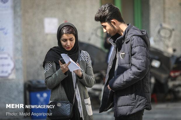 جشن ملی انتخابات ۹۸ در تهران