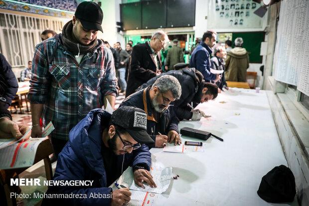الانتخابات التشريعية في طهران