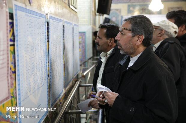 جشن ملی انتخابات ۹۸- مشهد